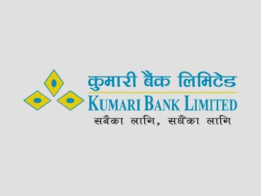 Kumari Bank's 3D Secure VISA Credit Card